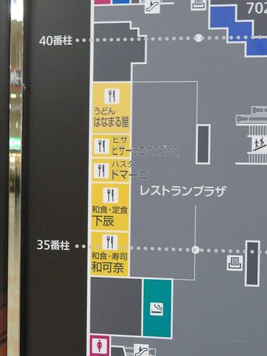中山競馬場の地下1階レストランプラザマップ