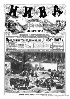 Niva 1887_0838