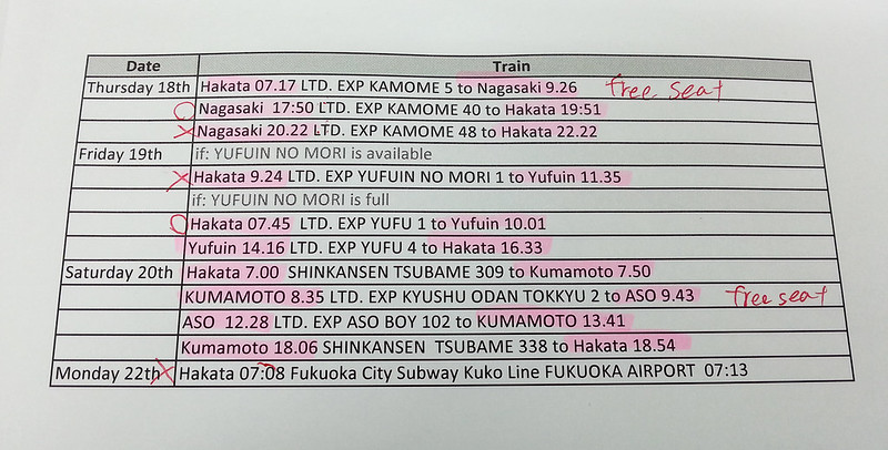 kyushu_day1_23