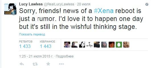 Твиттер Люси