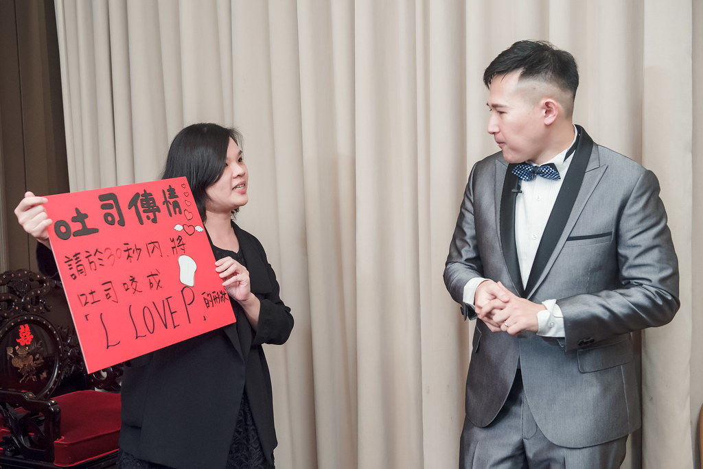 082台北國賓 樓外樓 婚攝