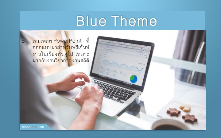 PowerPoint Blue Tone
