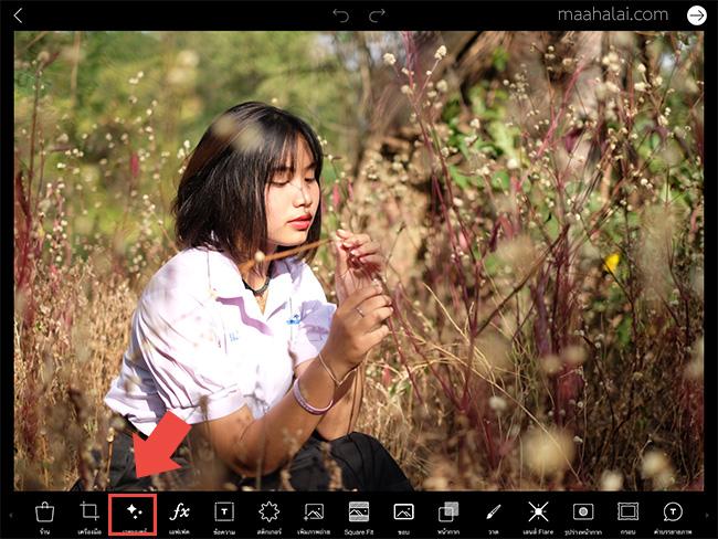 PicsArt Magic