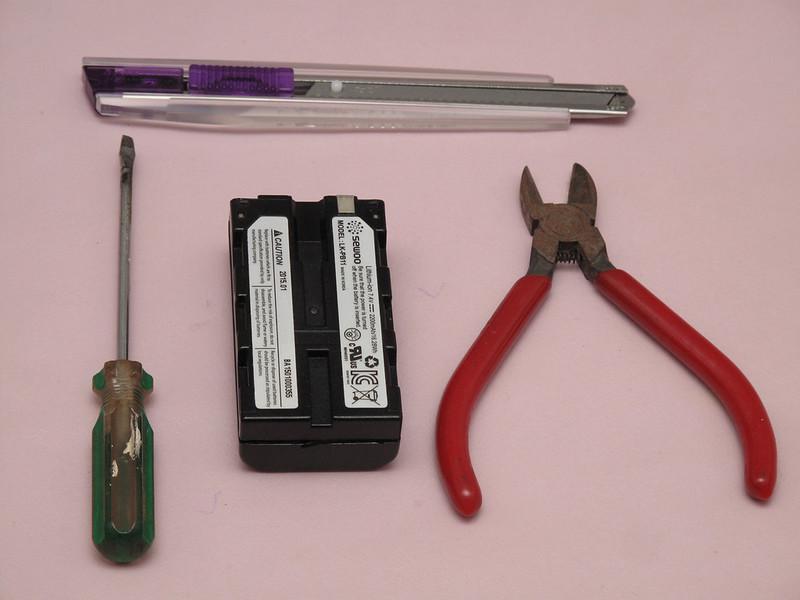 準備的工具