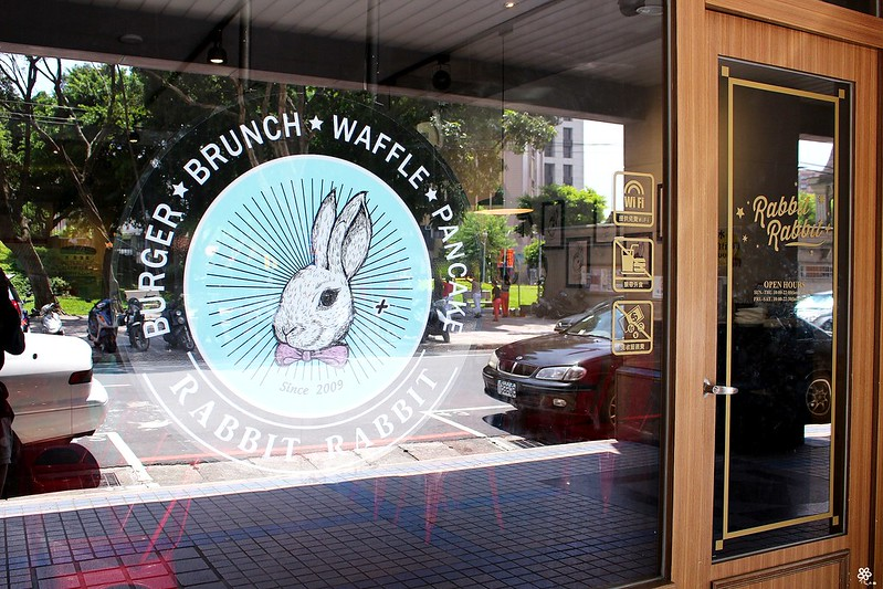 兔子兔子美式餐廳板橋府中店 (2)