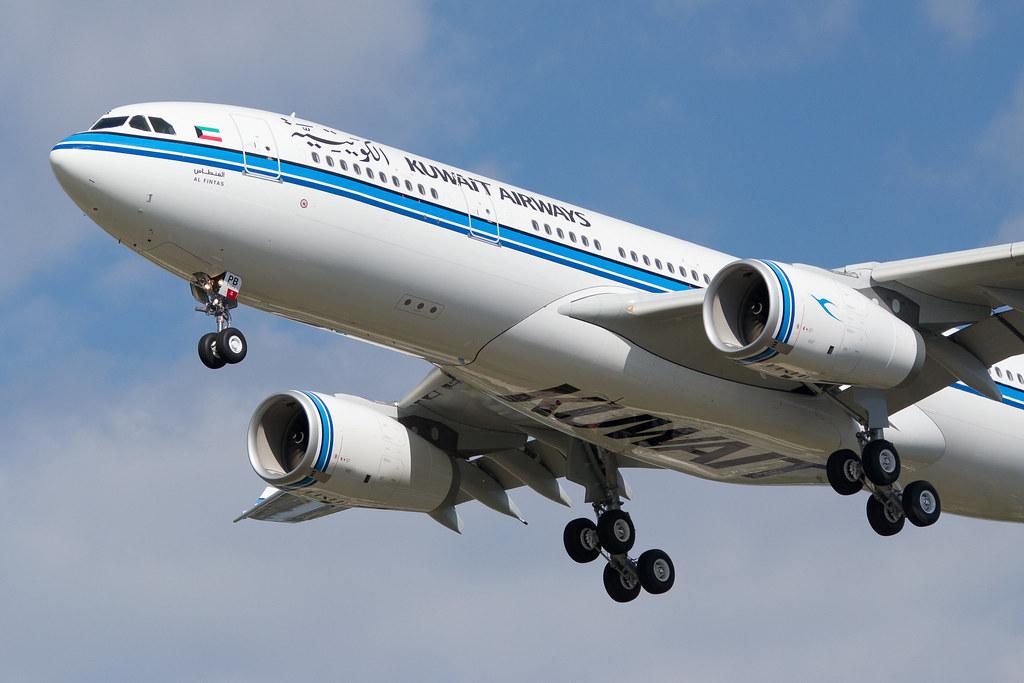 managing change and kuwait airways