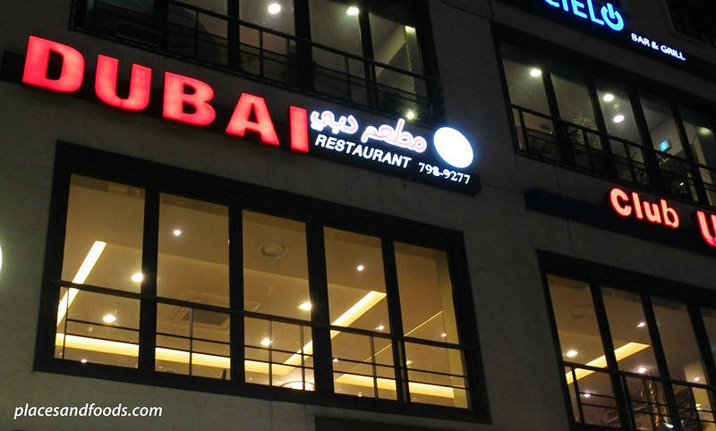 dubai restaurant itaewon
