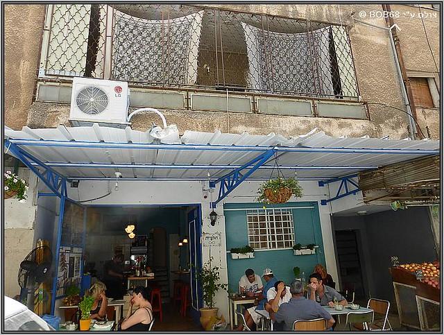 מסעדת (חמארה) תלפיות משתלבת במרחב