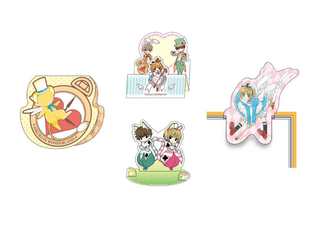 I Want Everything  From the New Sakura Ichiban Kuji!