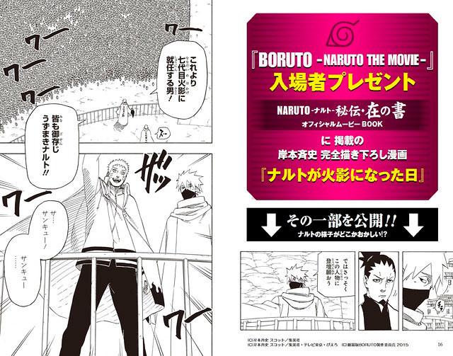Mangá One-Shot vai contar história do dia em que Naruto virou Hokage!