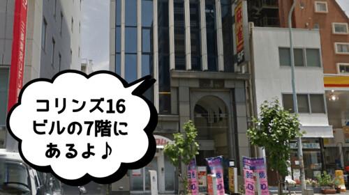 c335-kinshicyou