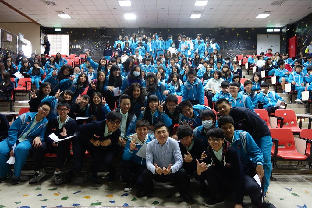 2014.12.05石碇高中《赤子之心闖世界》、《閱讀。生命。旅行》講師