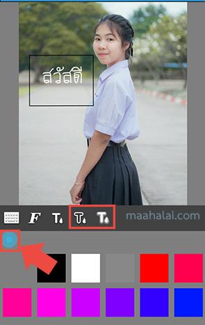 Add Thai Font