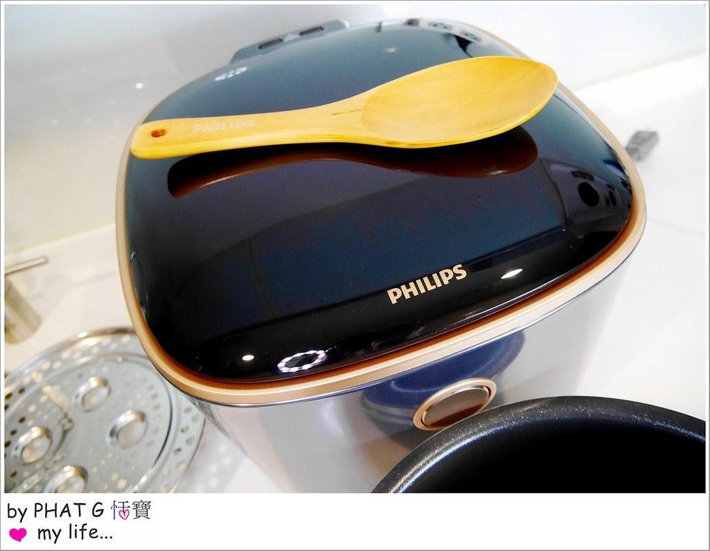 philips 02