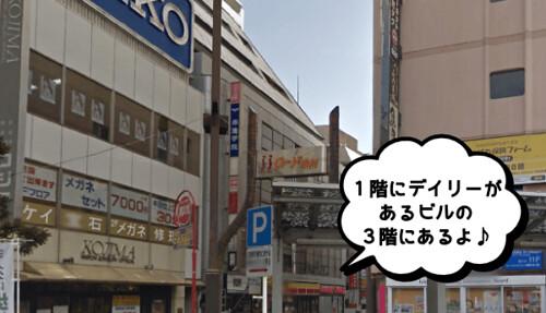 datsumoulabo29-ichikawa01