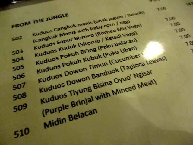Awah Cafe menu