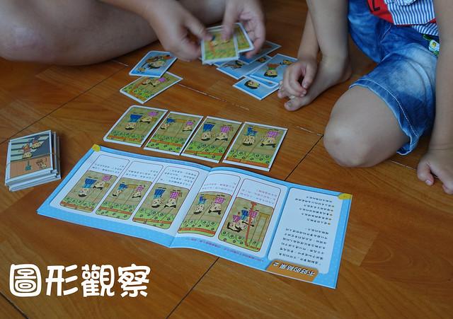 兒童讀物-10