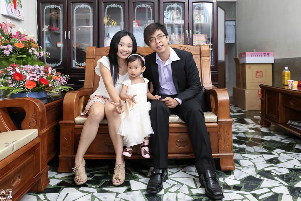 婚禮紀錄-高雄-展誠&鳳綿-文定午宴 X 吉喜海鮮餐廳 (16)