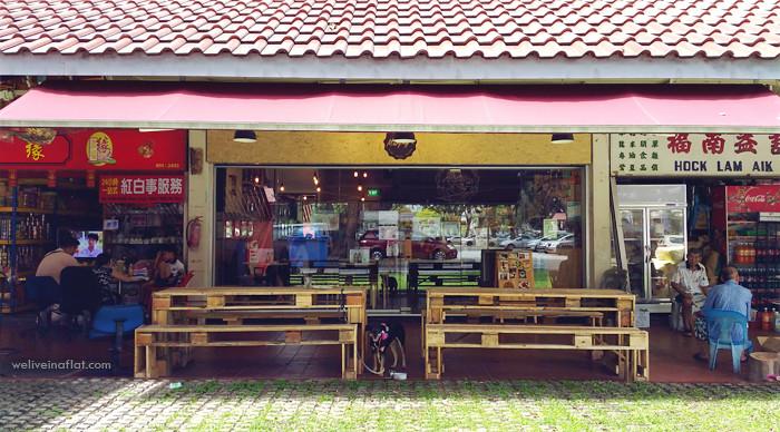 ang-mo-kio-heartland-cafes