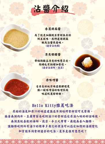KT2店菜單-封面封底