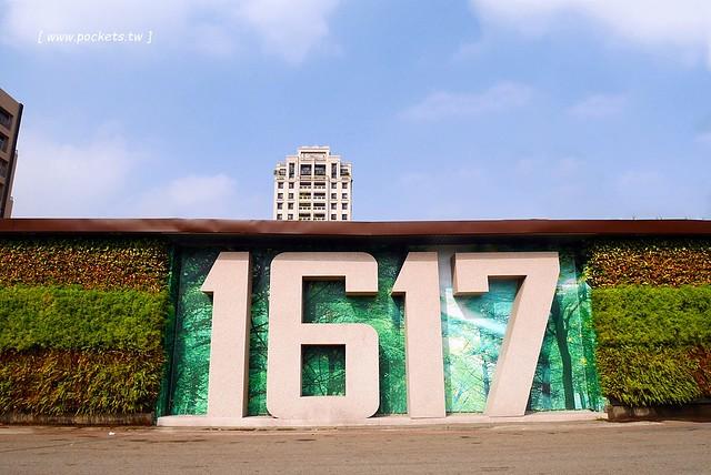 IMG_8177