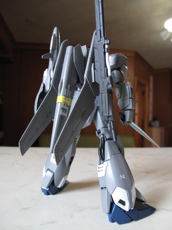 ZplusUC-08