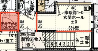 玄関タレ壁 2