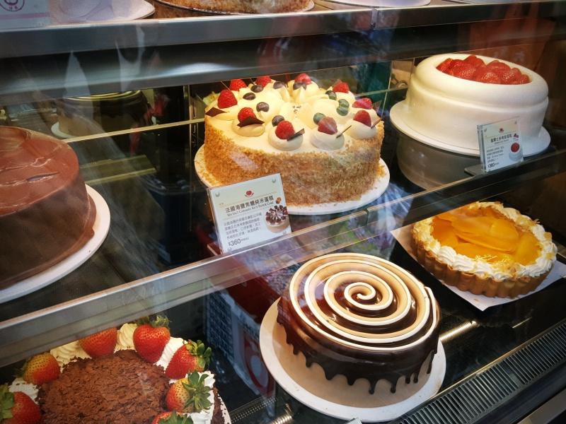 Hong Kong cakes