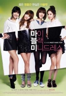 Dạ Phục Đen - Little Black Dress (2011)