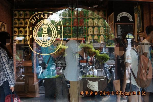台中宮原眼科冰淇淋08