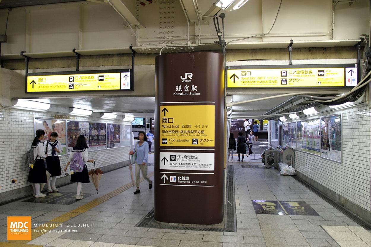 MDC-Japan2015-597
