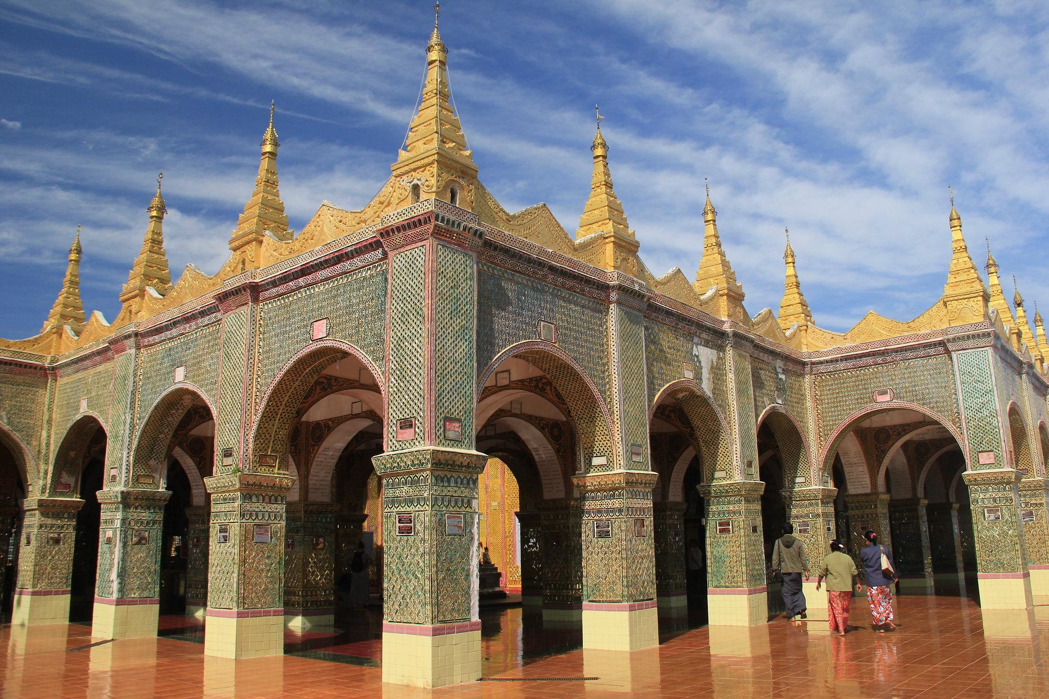 Su Taung Pyae Pagoda, Mandalay Hill