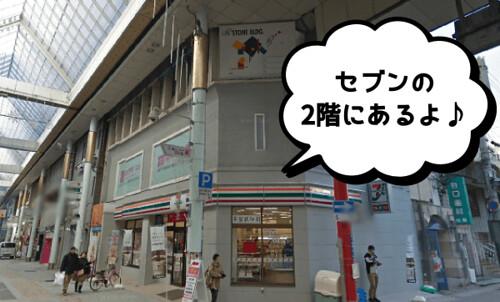 datsumoulabo61-kagosima01