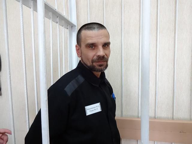 Максименко Максим в Ленинском суде до оглашения решения по УДО