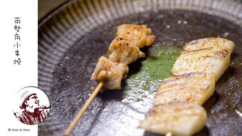 鹽燒雞腿串-南勢角小串燒-中和興南夜市