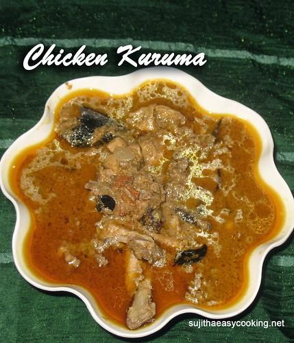 Chicken-kuruma
