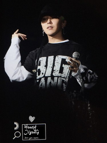 BIGBANG Fukuoka Encore Day 3 2016-12-11 (111)