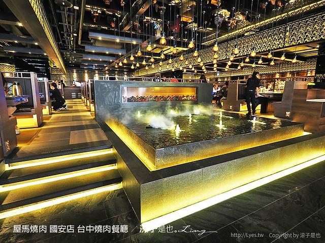 屋馬燒肉 國安店 台中燒肉餐廳 3
