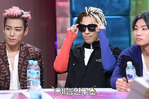 BIGBANG on Radio Start 2016-12-21 (12)