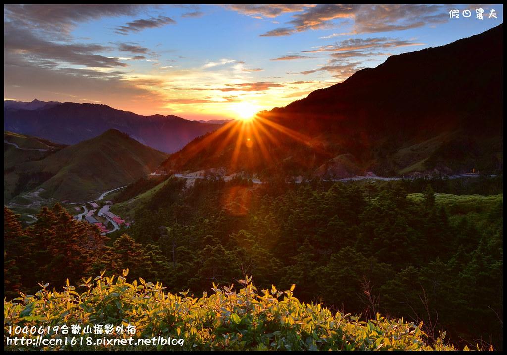 1040619合歡山攝影外拍DSC_1063