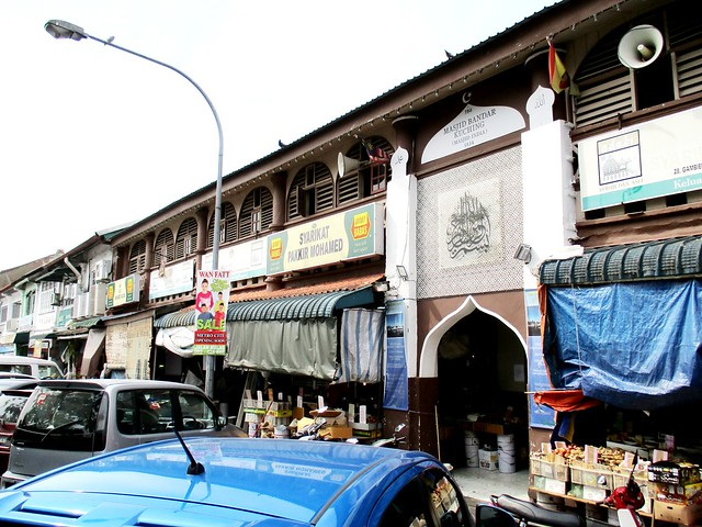 Jalan Gambir entrance