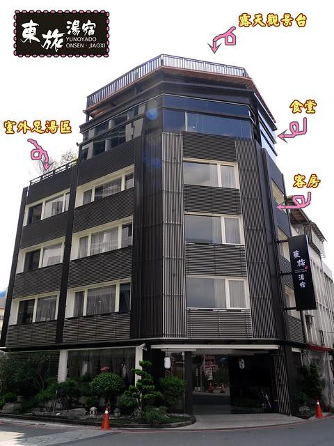 IMG_8998