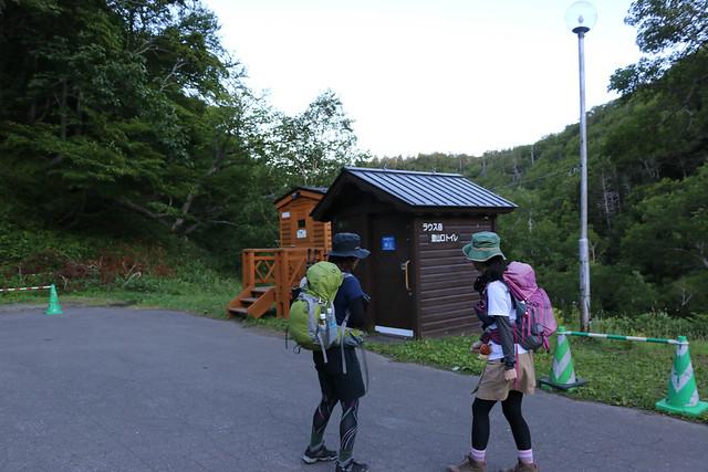 2014-07-21_01536_北海道登山旅行.jpg