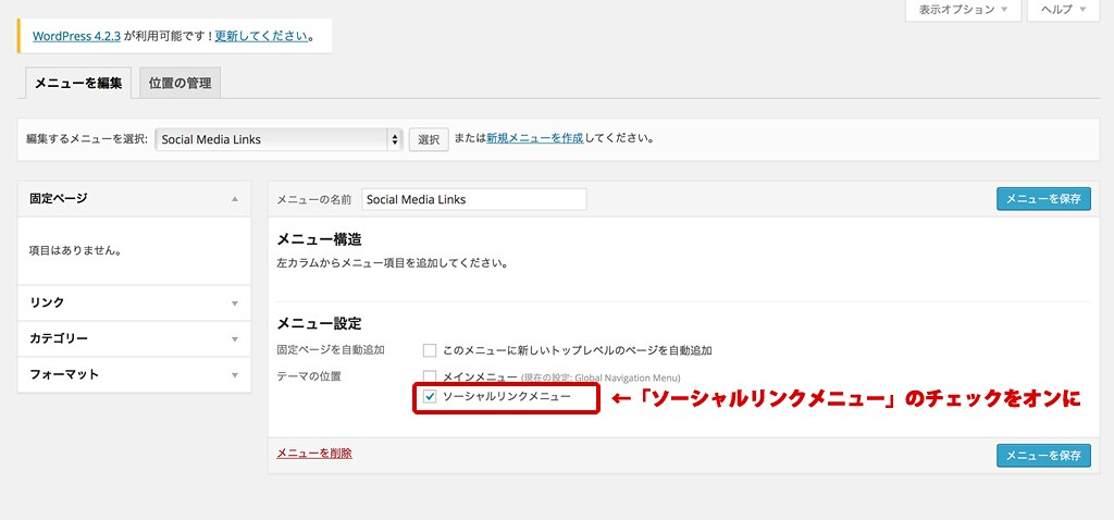 social link menu