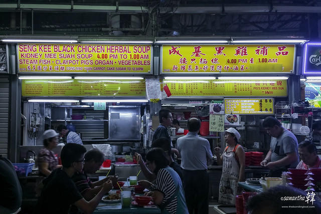 Seng Kee Black Chicken Herbal Soup Stall