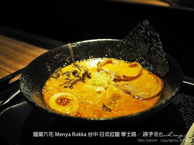 麵屋六花 Menya Rokka 台中 日式拉麵 學士路 9