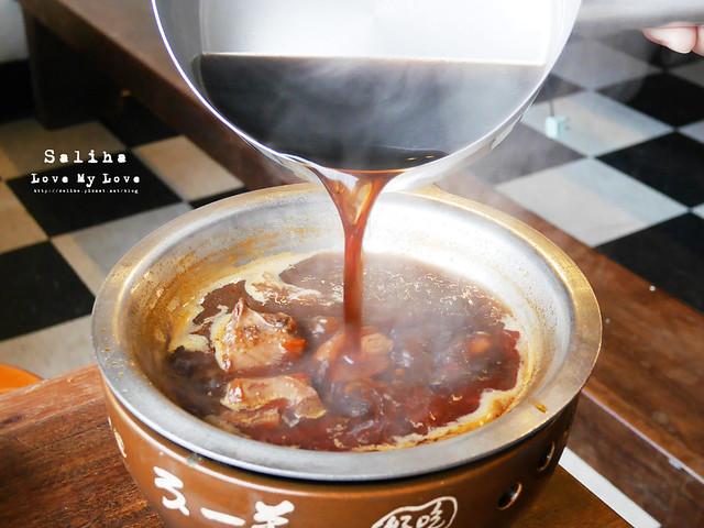 碧潭新店站烏來餐廳推薦不一羊小羊肉 (25)