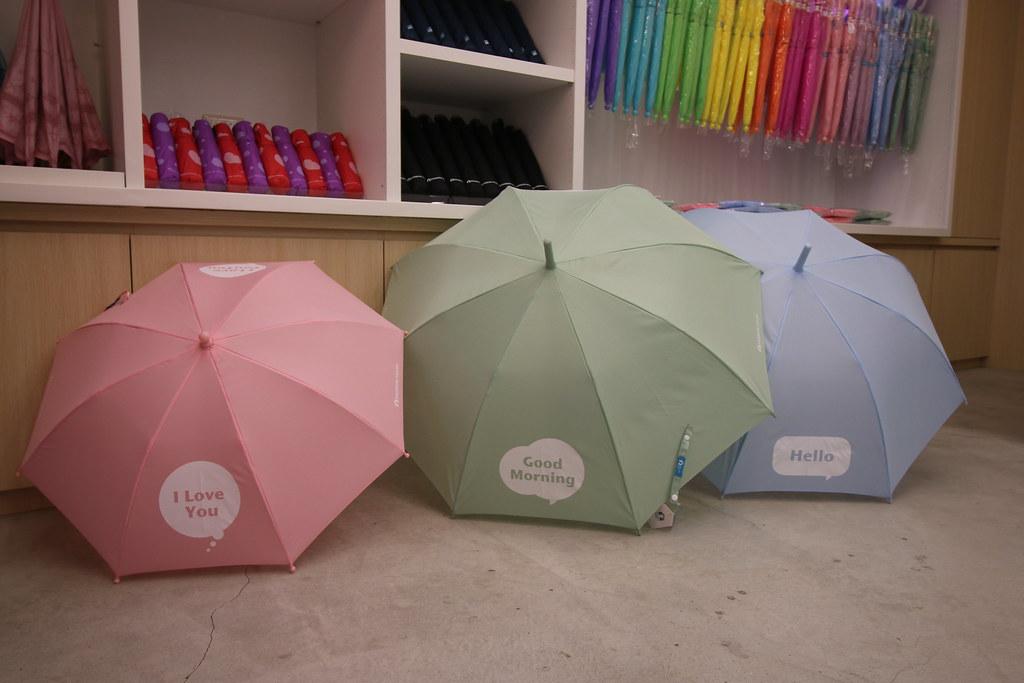 和美為愛撐傘 (12)