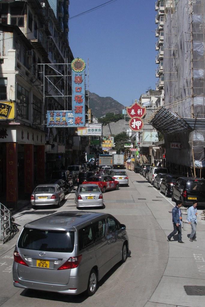 The Top 10 Things to Do Near Royal Plaza Hotel, Hong Kong