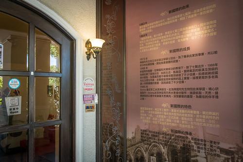 新國際西餐廳:我最喜愛的高雄牛排館,沒有之一 (2)